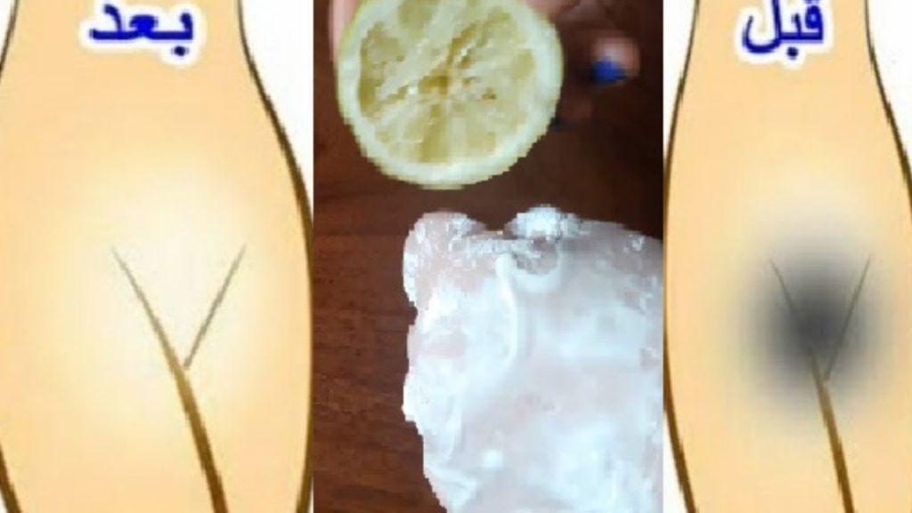 كيف يُستخدم الليمون في تبييض المناطق الحساسة؟